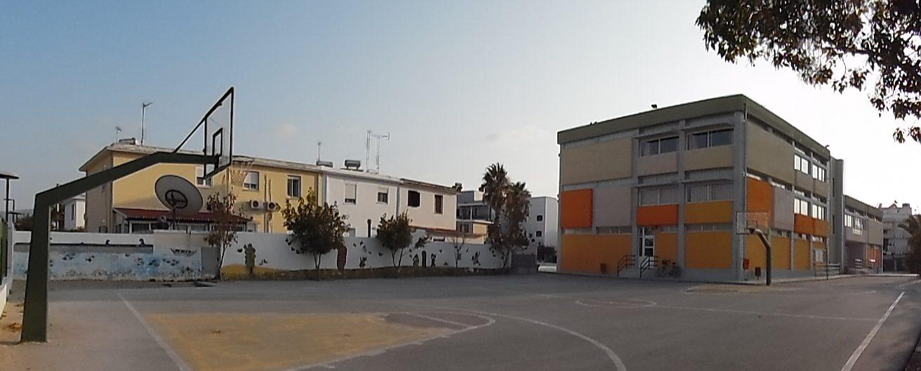 2ο Δημοτικό Σχολείο Κω
